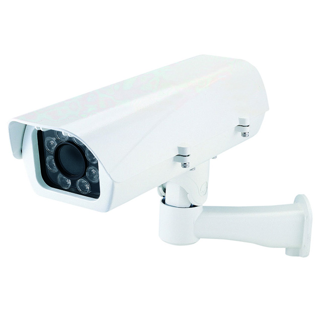 External Top Open Camera Housing IP66 with Heater, Fan & IR LED 1