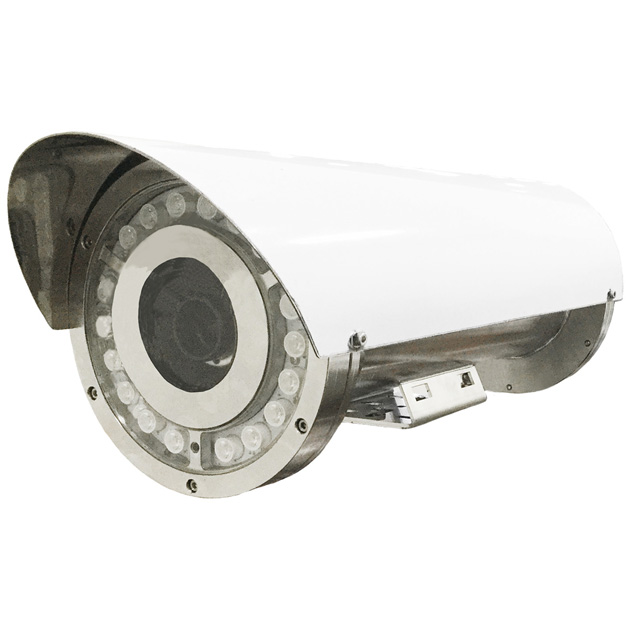 Stainless Steel Outdoor Housing with Sunshield 1