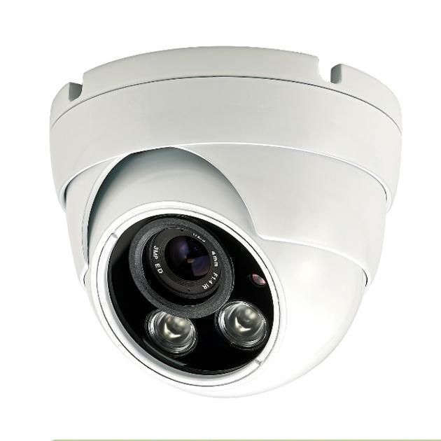 4M IR Dome IP Camera 1
