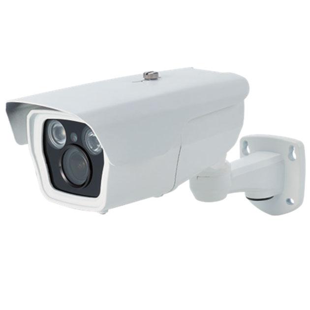 2M High Power IR Bullet IP Camera 1