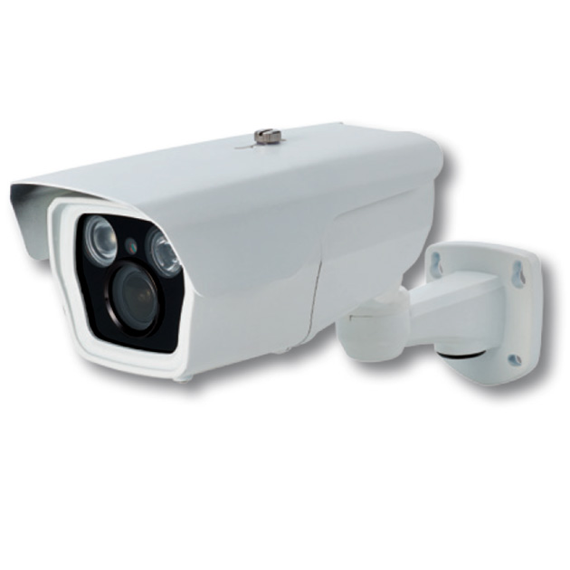 4M High Power IR Bullet IP Camera 1