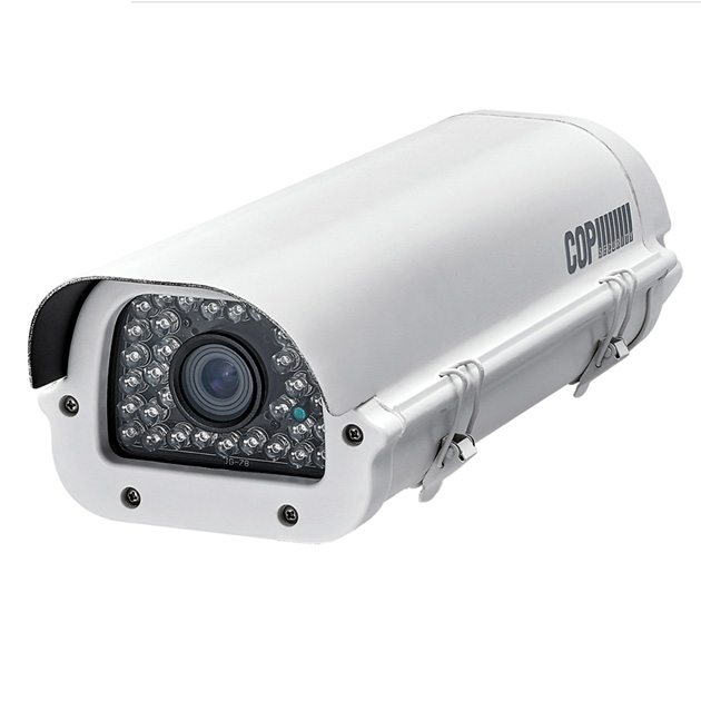 2M IR External IP Camera 1