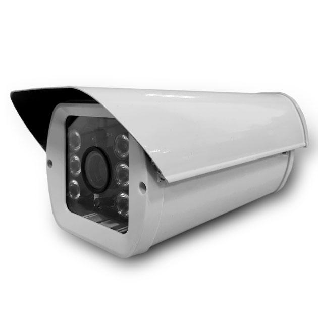 4M IR External IP Camera 1