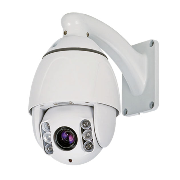 2M 10X IR Outdoor IP Camera 1